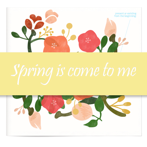 스텐실 도안_Spring is come to me