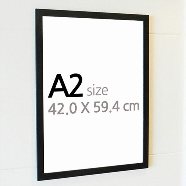 FA000_A2 포토 프레임 A2사이즈 가로,세로형 프레임액자
