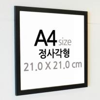 FA000_S4 포토 프레임 A4사이즈 정사각형 프레임액자