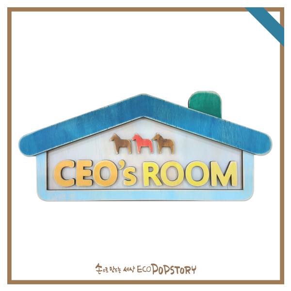 CEO's room