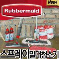 [러버메이드]리빌 스프레이청소기세트