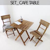 [벤트리] 원목 접이식 카페테이블 SET 2015아카시아