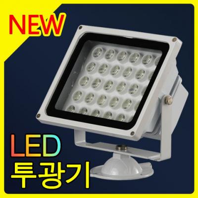 LED 투광기 20W (fun-4999)