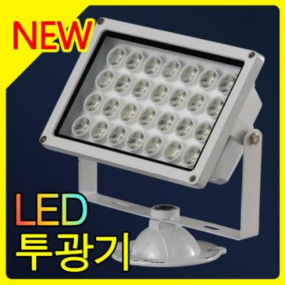 LED 투광기 28w (Fun-4917)