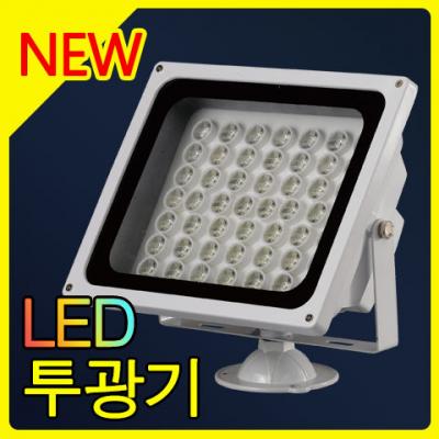 LED 투광기 50W (Fun-4949)