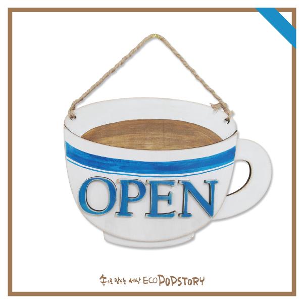 카페 오픈/클로즈문패(양면)