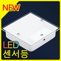 LED 일반 사각센서·직부등