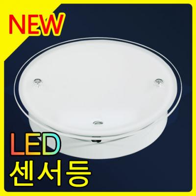 LED 일반 원형센서·직부등