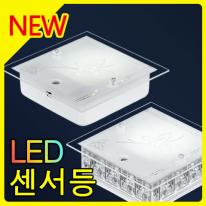 LED 나비 센서·직부등