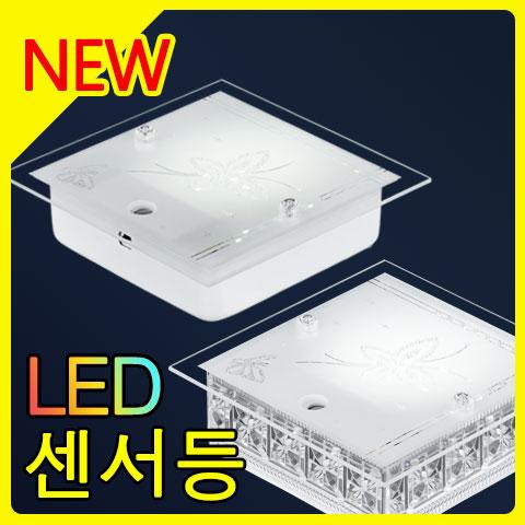 LED 나비프리미엄 센서·직부등
