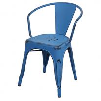 스틸 암체어-블루 (빈티지형)