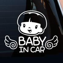 쿠쿠 날개 baby in car