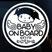 미미 원 baby on board
