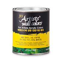 JES 아티스트 월 컬러  벽화 페인트