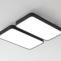 LED 이스트 거실등(2+2)-블랙or화이트