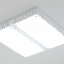 LED 로드 거실등(2+2)-블랙or화이트