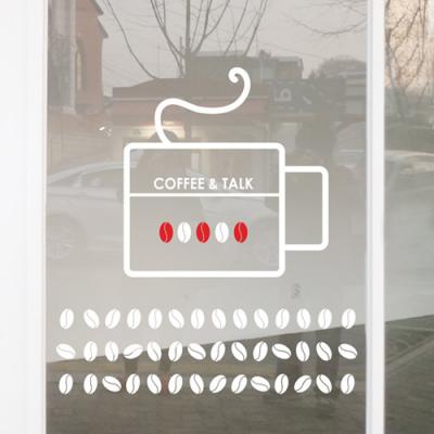 COFFEE & TALK II  커피앤톡2