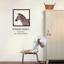 MODERN ZEBRA-S 모던지브라 S