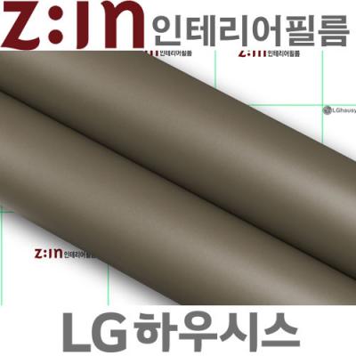 LG하우시스- 고품격인테리어필름 파스텔Briar Brown  단색필름지 [ES45]