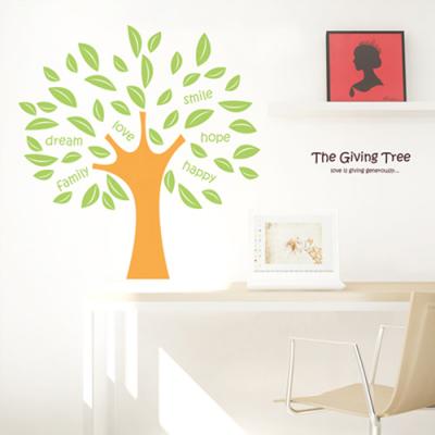 THE GIVING TREE 아낌없이주는나무