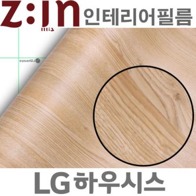 LG하우시스- 고품격인테리어필름 [ EW358 ] 캐스타노카두치 무늬목필름지