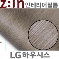 LG하우시스- 고품격인테리어필름 [ EW407 ] 위자드그레인 무늬목필름지