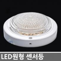 금호 LED원형센서등15w