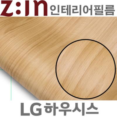 LG하우시스- 고품격인테리어필름 [ EW427 ] 노체 무늬목필름지