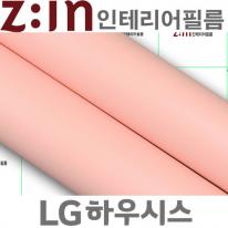 LG하우시스- 고품격인테리어필름 파스텔Soft Pink단색필름지 [ES81]
