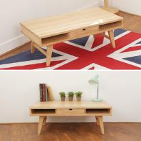 모던 소파 테이블