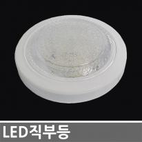 금호 LED원형직부등15w
