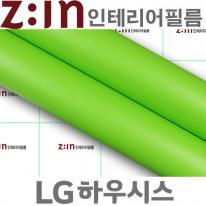 LG하우시스- 고품격인테리어필름 ( ES88 ) 파스텔Apple Green  단색필름지