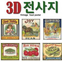 10%할인)3D전사지]Vintage food poster-1 (99780)