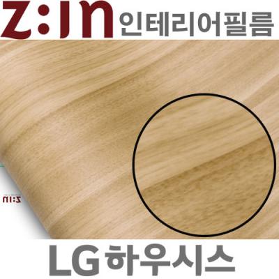 LG하우시스- 고품격인테리어필름 [ EW451 ] 노갈테루엘 무늬목필름지
