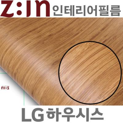 LG하우시스- 고품격인테리어필름 [ EW442 ] 밤부대나무 무늬목필름지