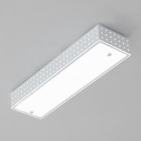 LED 로드 주방등(소)-블랙or화이트