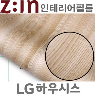 LG하우시스- 고품격인테리어필름 [ EW533 ] 오크 무늬목필름지