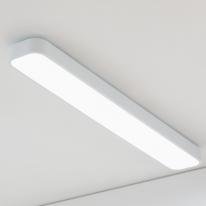LED 이스트 주방등(대)-블랙or화이트
