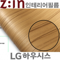 LG하우시스- 고품격인테리어필름 [ EW545 ] 로즈 무늬목필름지