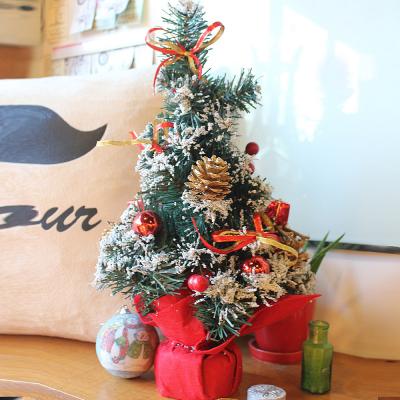 [투플레이스] 크리스마스 미니트리 40cm