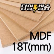 MDF 절단목재 18T  // 원하는 사이즈로 판재재단