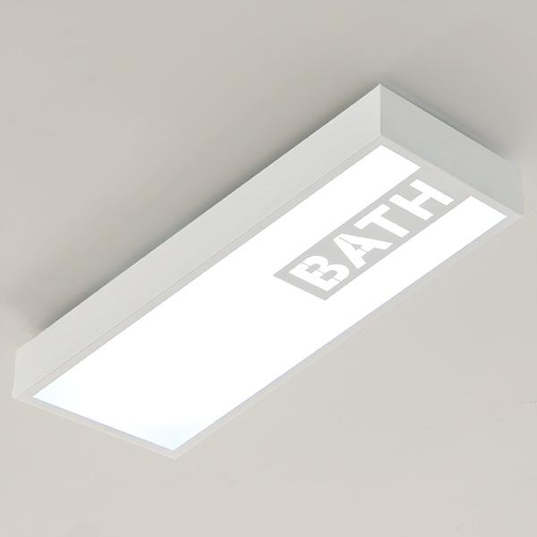 LED 배스 욕실등-블랙 or 화이트