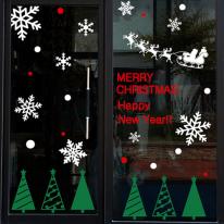 cmi135-함박눈 내리는 크리스마스