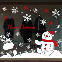 cmi126-눈사람의 선물