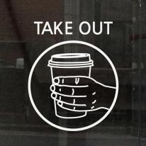 테이크아웃-커피