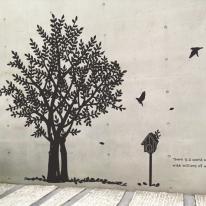 풍성한나무