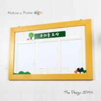 친환경페인팅원목 인디아노랑 게시판