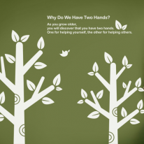 (LU-B31) Baby tree-2