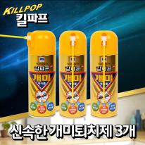 [한국DBK]킬파프 개미제거 그린 에어로졸 3개세트