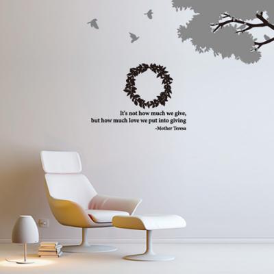 [나무] 스위트 트리 - 사이드 다크 플라워